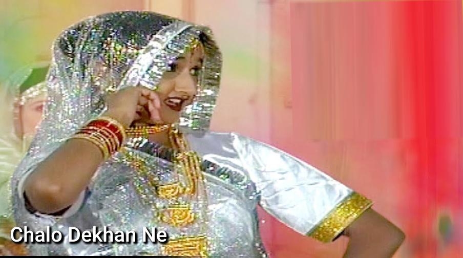 Chalo-Dekhan-Ne