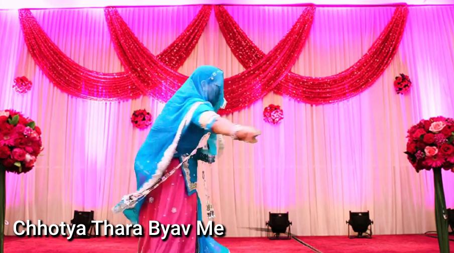 Chhotya-Thara-Byav-Me