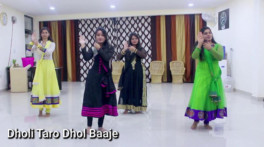 Dholi-Taro-Dhol-Baaje