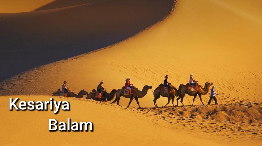 Kesariya-Balam